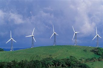 Go 100 Renewable Energy Costa Rica 100 Renewable